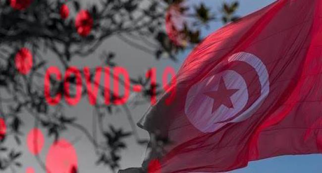 تونس: 62 حالة وفاة بفيروس كورونا في يوم واحد