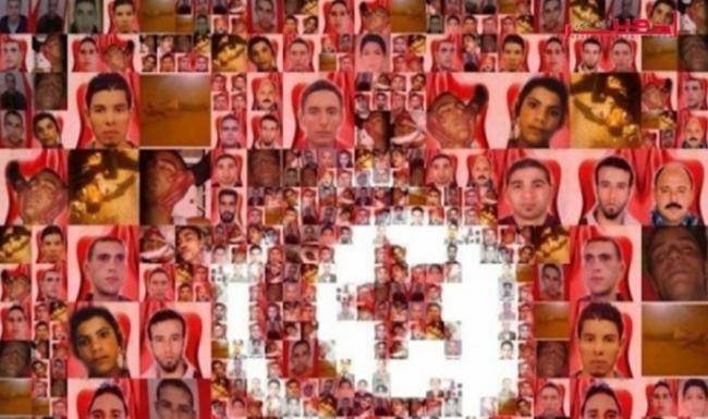 """حملة """"سيّب القائمة الرّسميّة"""" لأسماء شهداء الثورة وجرحاها تصدر البيان التالي"""