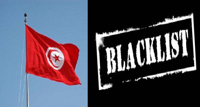 الاتحاد الأوروبي يبقي على تونس في القائمة السوداء في غسل الأموال وتمويل الإرهاب