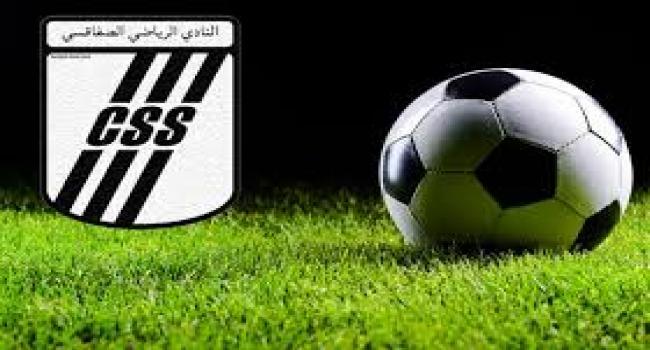 بفوز جديد : النادي الصفاقسي يتأهّل الى الدور القادم من دوري أبطال افريقيا