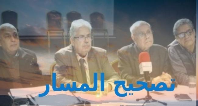"""""""مساريون لتصحيح المسار"""" يندّدون بتصريحات العفّاس ويؤكدون بأنّ كرامة المرأة من كرامة الشعب التونسي بأسره (بيان)"""