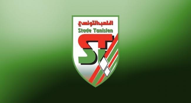 الداخلية تعيد جماهير الملعب التونسي إلى الهادي النيفر