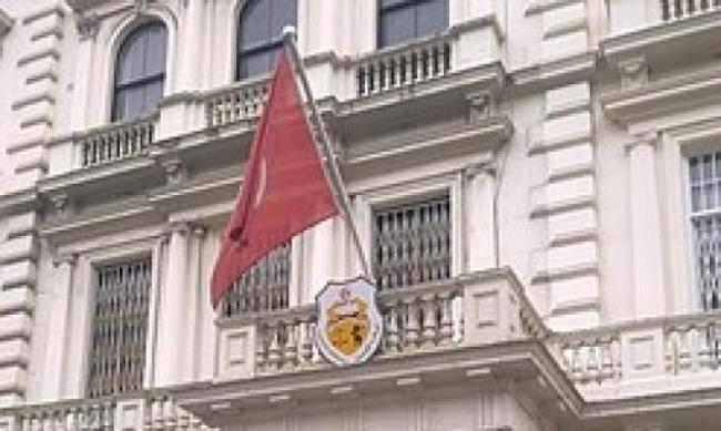 سفارة تونس بلندن توجّه بلاغا إلى الجالية التونسية