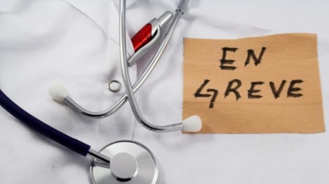 إلغاء إضراب قطاع الصحة العمومية المقرر 04 أفريل الجاري